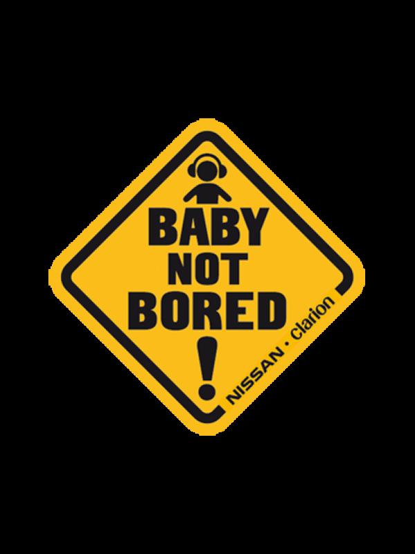 baby-on-board-award